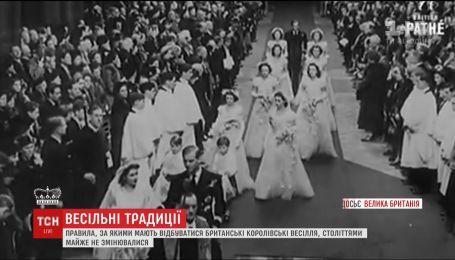 Белое платье, тиара и кольца: свадебные монаршие традиции не меняются веками