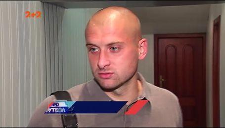 Ракицкий: Я получил поджопник, поздравляю болельщиков Динамо с победой