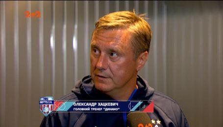 Хацкевич: Гусев оставил след в истории киевского Динамо