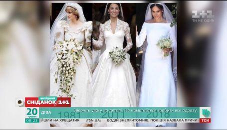 Как менялись королевские свадебные платья