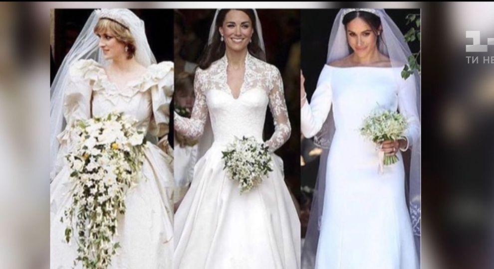 Відео - Як змінювались королівські весільні сукні - Сторінка відео 79c240ea3d5ec