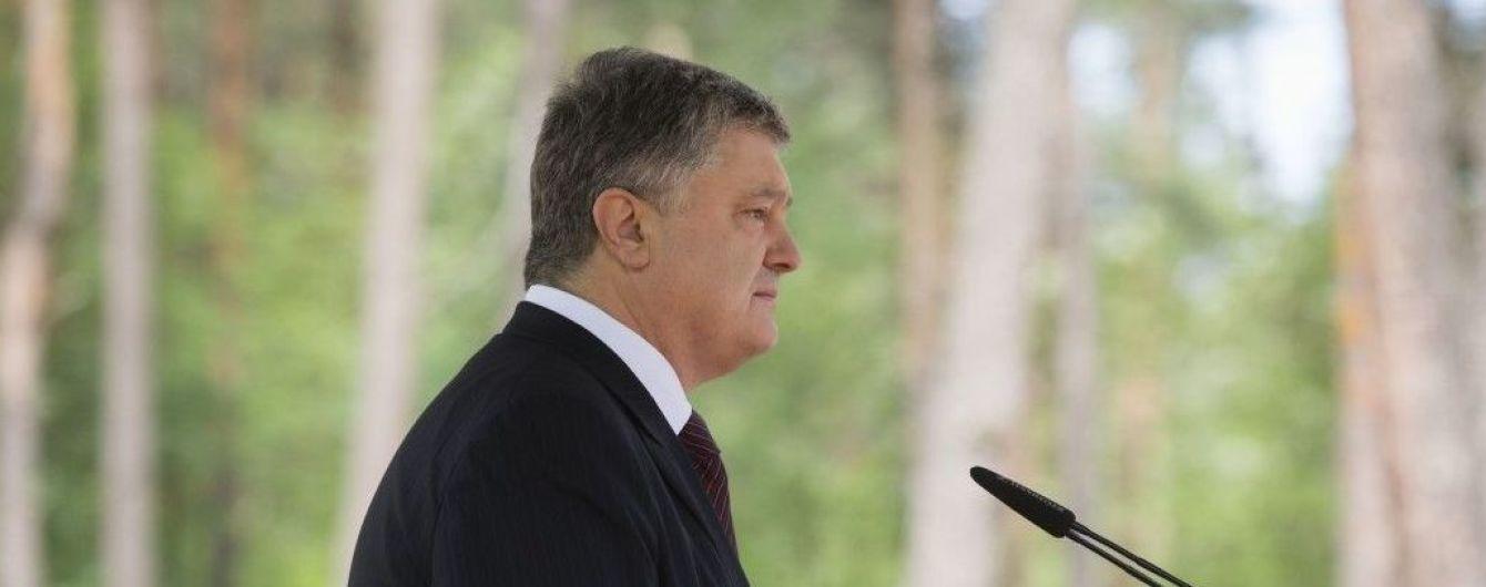 """Путину нужны не миротворцы, а """"эскорт-сервис"""" для наблюдателей ОБСЕ – Порошенко"""