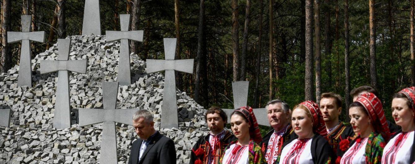 Геноцид проти українців. У Биківні вшанували жертв комуністичного терору