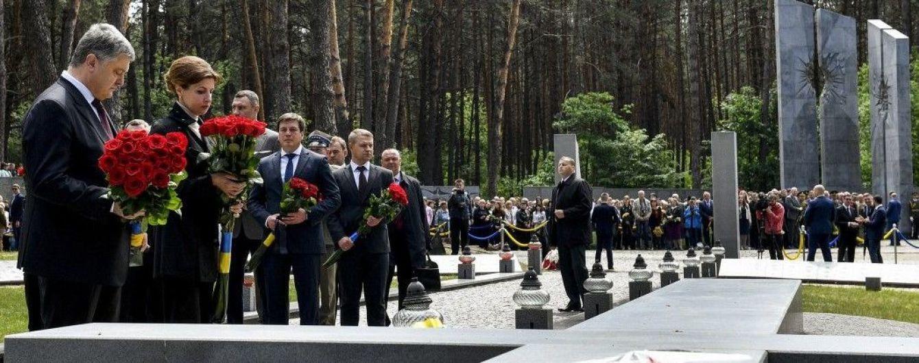 Выход из зоны притяжения Российской империи. Порошенко почтил жертв политических репрессий