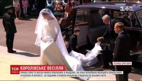 Дрожание рук и поцелуй: главные моменты свадьбы принца Гарри и Меган Маркл