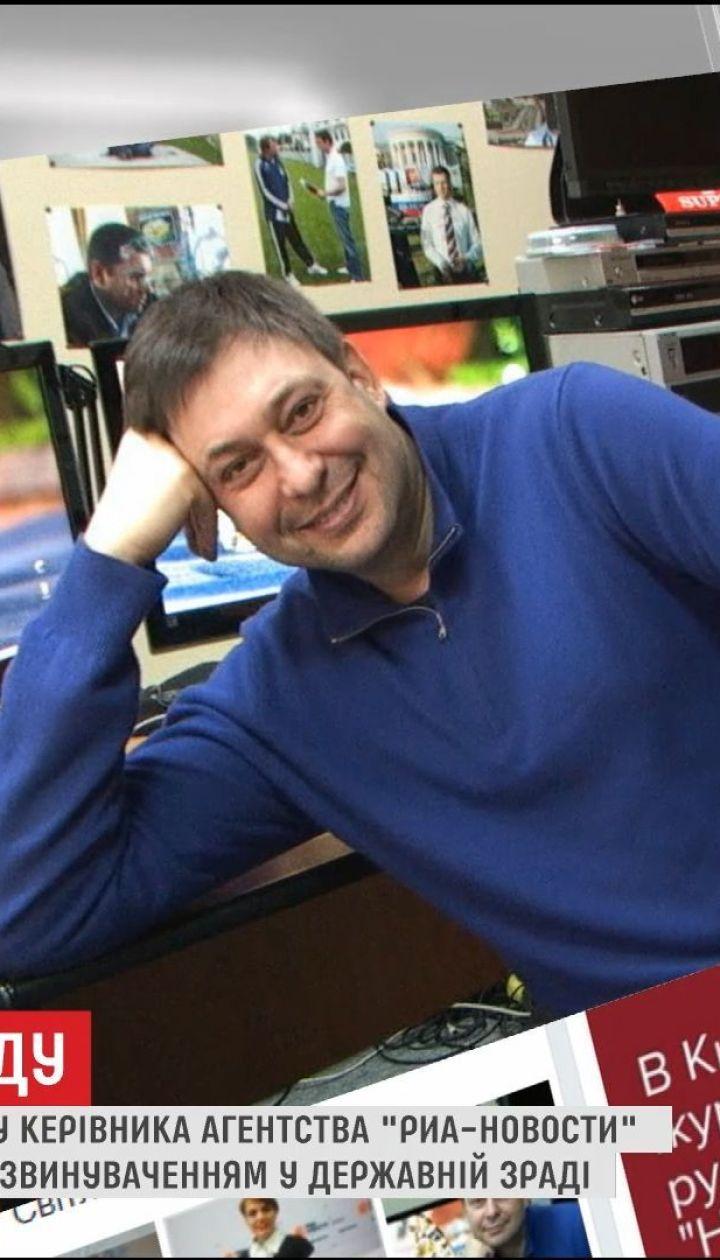Тисячі євро на місяць і відсутність реєстрації агентства: СБУ розповіла деталі у справі Вишинського