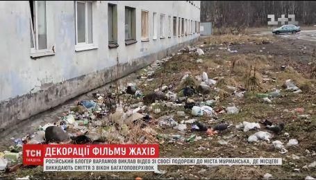 Зручність замість чистоти: блогер виклав відео, як у Мурманську викидають сміття з вікон