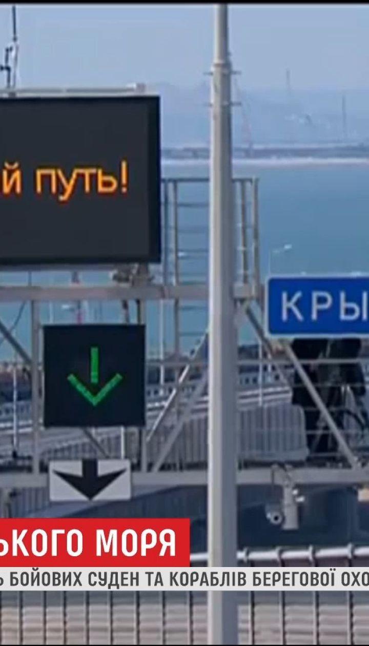 Россияне закрыли часть Азовского моря до самого украинского побережья