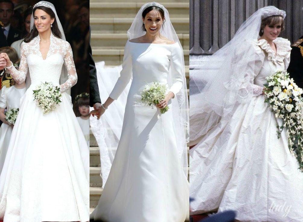 Три королевские невесты