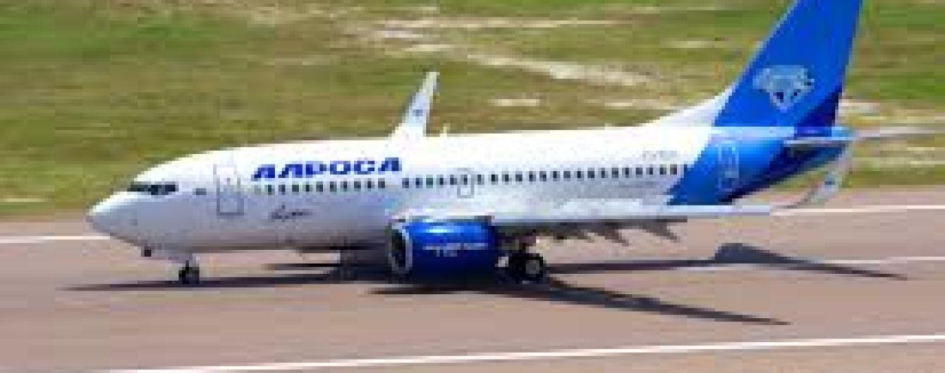 Під час вильоту з Москви у літака відмовив двигун