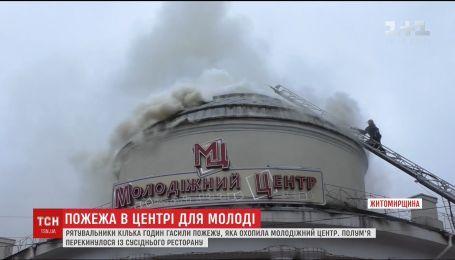 В Житомирской области произошел пожар в центре для молодежи