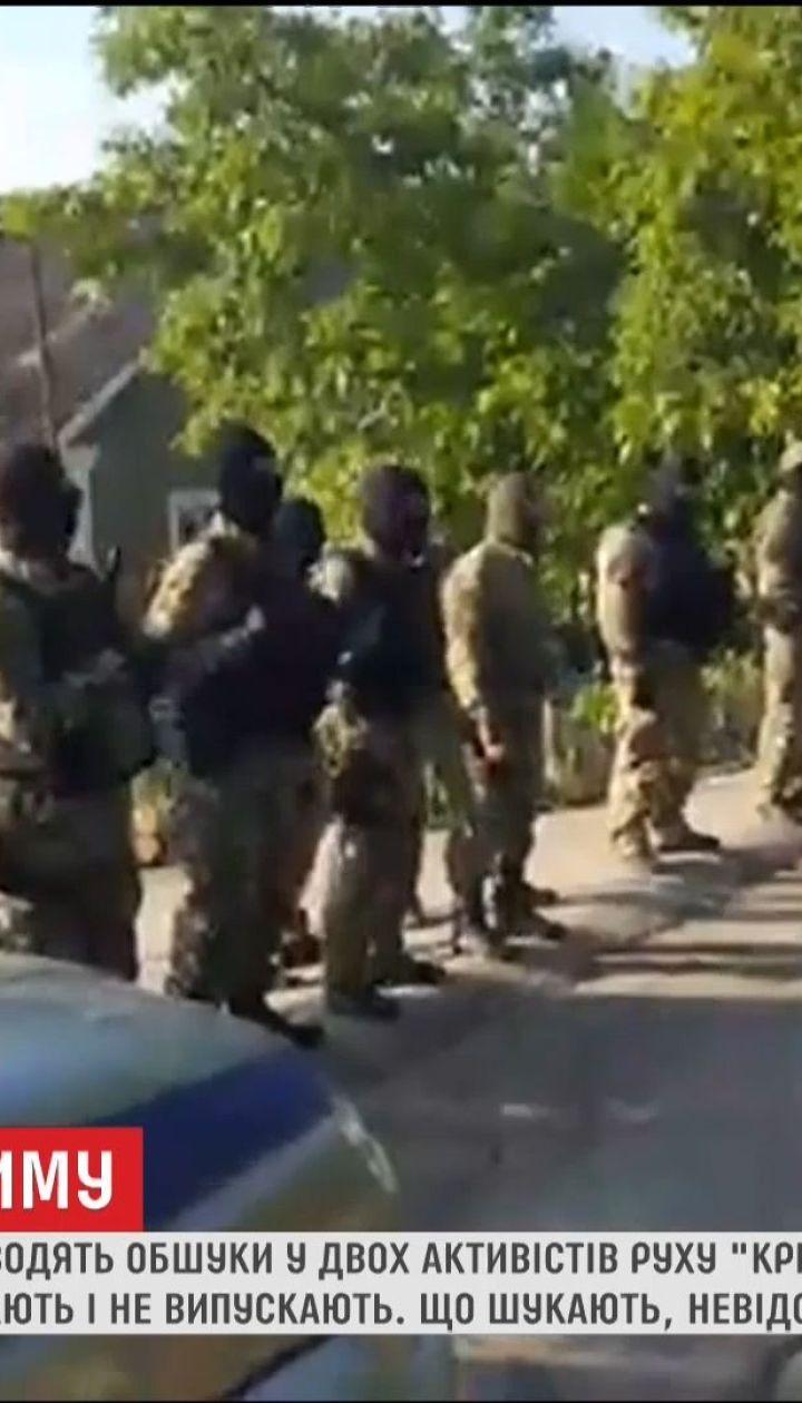 В Крыму российские силовики устроили обыски у активистов