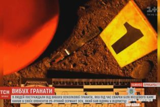 Военный взорвал гранату на Прикарпатье из-за ревности - полиция