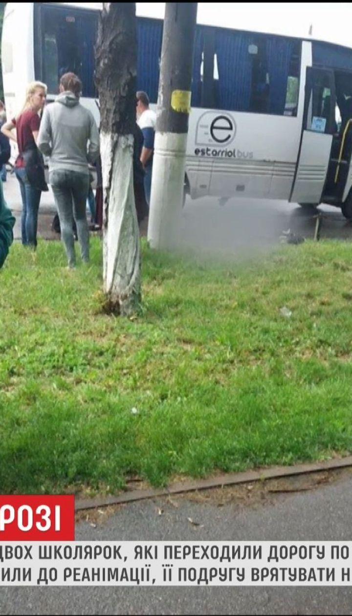 Автобус сбил двух девушек на пешеходном переходе в Борисполе