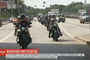 Столицей проехались сотни байкерш со всей Украины