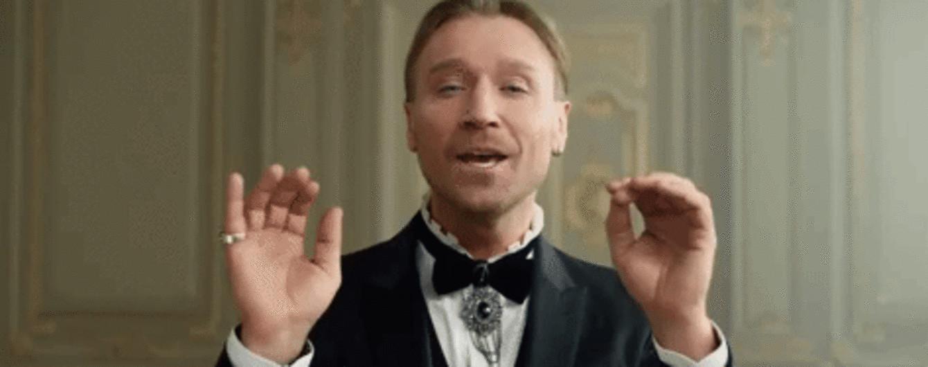 Стильний, привабливий і сексуальний: 15 образів іменинника Олега Винника