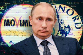 Нова Італія: проти ЄС, за Путіна?