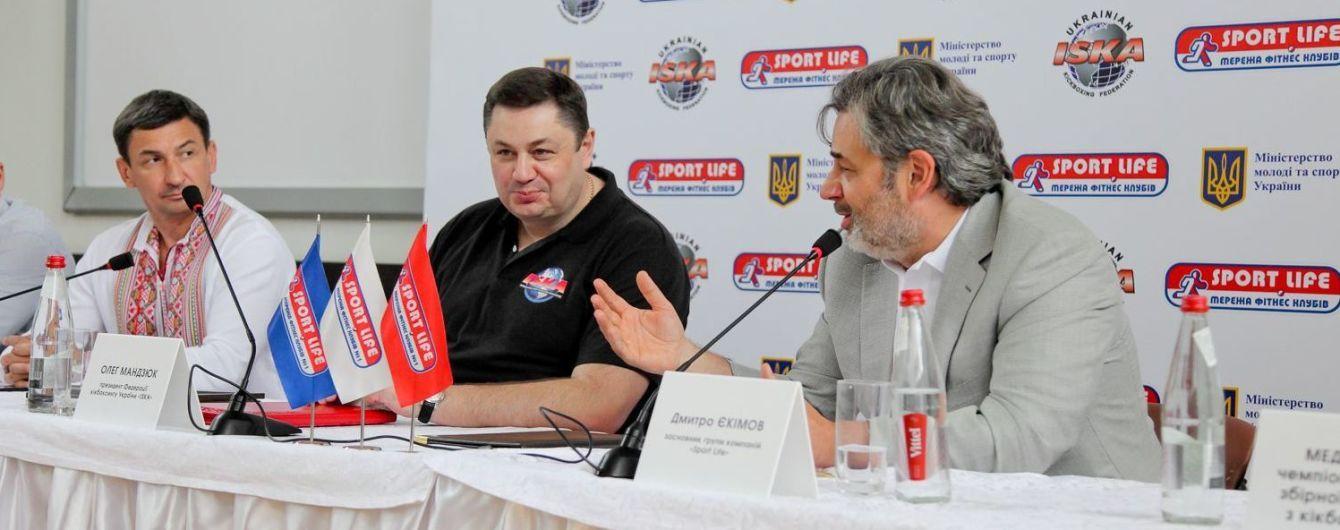 В Украине при поддержке Sport Life успешно проведен Чемпионат мира по кикбоксингу