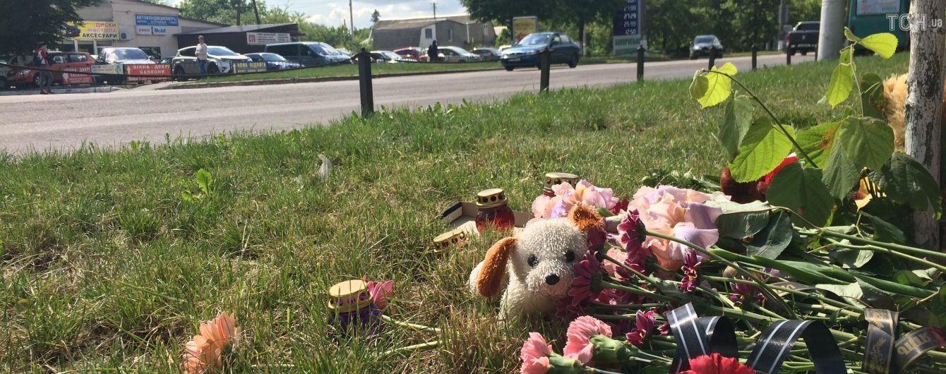 У Борисполі поховали загиблу під колесами автобуса дівчинку