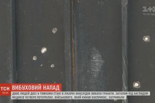 Появилось видео первых минут после подрыва гранаты военным на Прикарпатье