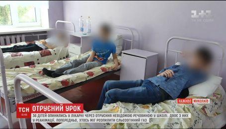 37 дітей отруїлися невідомою речовиною під час занять в одній зі шкіл Миколаєва