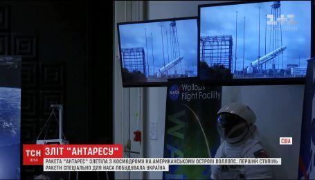 В США запустили ракету, в строительстве которой приняли участие украинцы