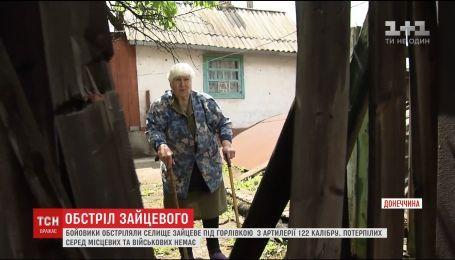 Боевики ударили с тяжелой артиллерии по Зайцево