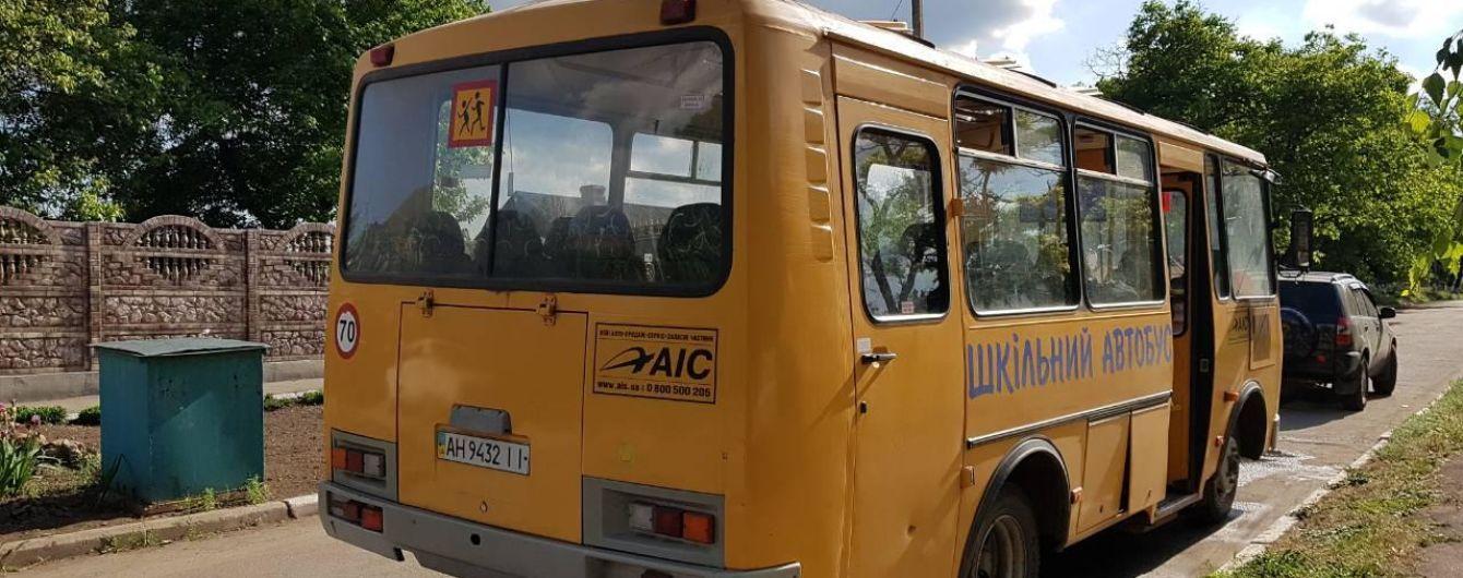 На Донеччині під час руху спалахнув шкільний автобус із дітьми