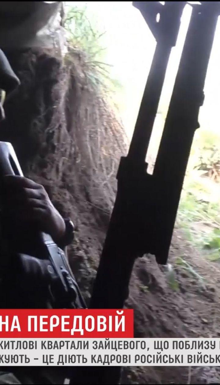 Боевики третьи сутки обстреливают мирных жителей Зайцево с тяжелых минометов