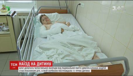 Наезд на ребенка: подробности ДТП с участием брата депутата Черниговского облсовета