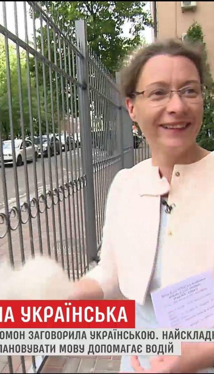 """""""Це знак поваги"""": посол Франції розповіла, як вчиться розмовляти українською"""