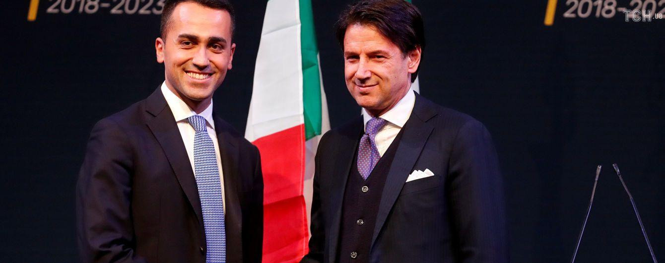 В Италии популисты и ультраправые снова договорились о формировании правительства