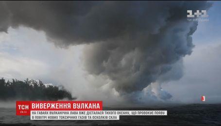 Спасатели предупредили об опасности смешивания лавы Килауэа с водами Тихого океана