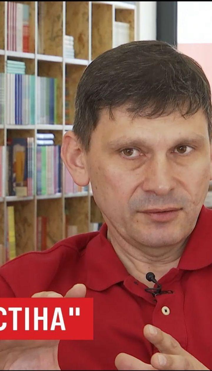 "Журналист Андрей Цаплиенко презентовал новую книгу ""Стена"""