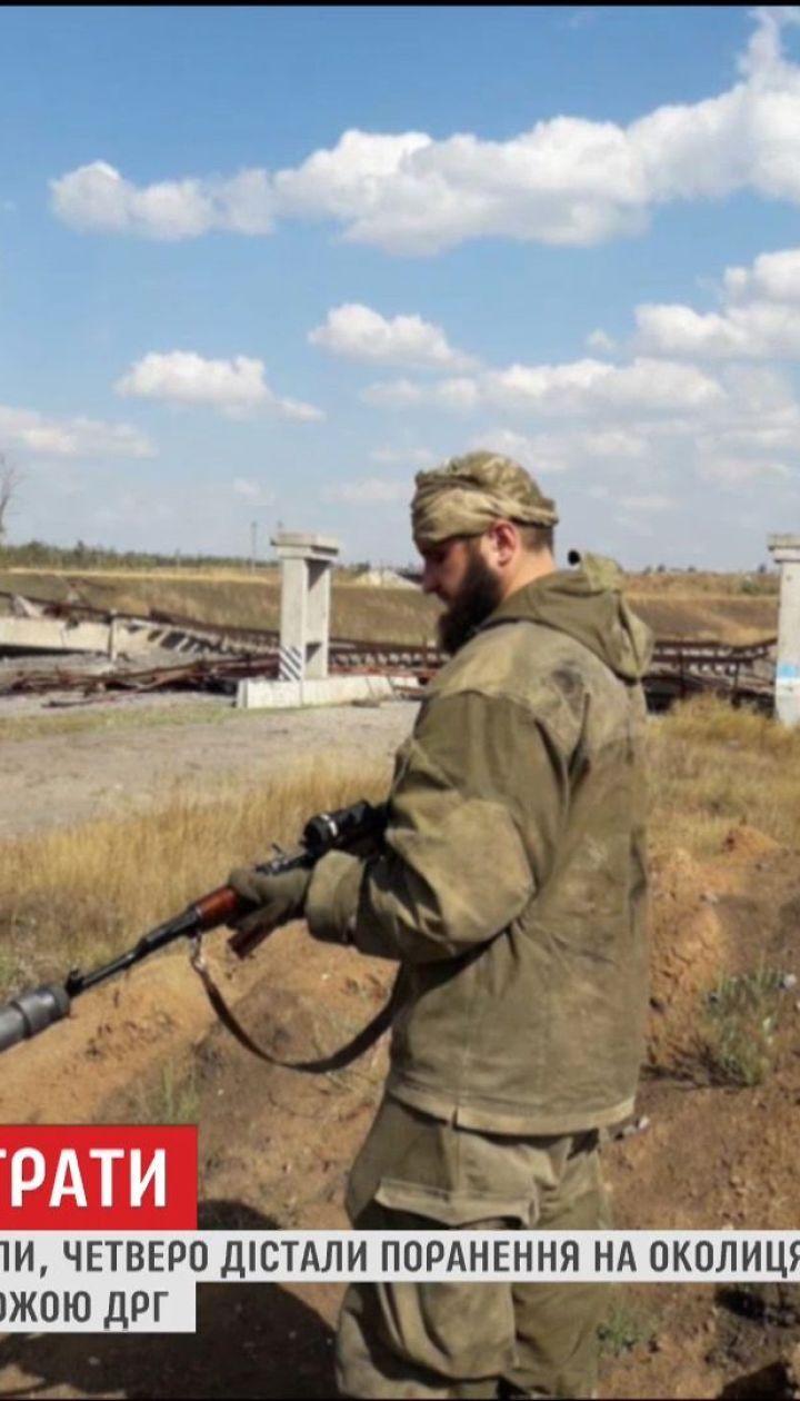 В окрестностях Горловки произошел бой между украинскими военными и враждебной ДРГ