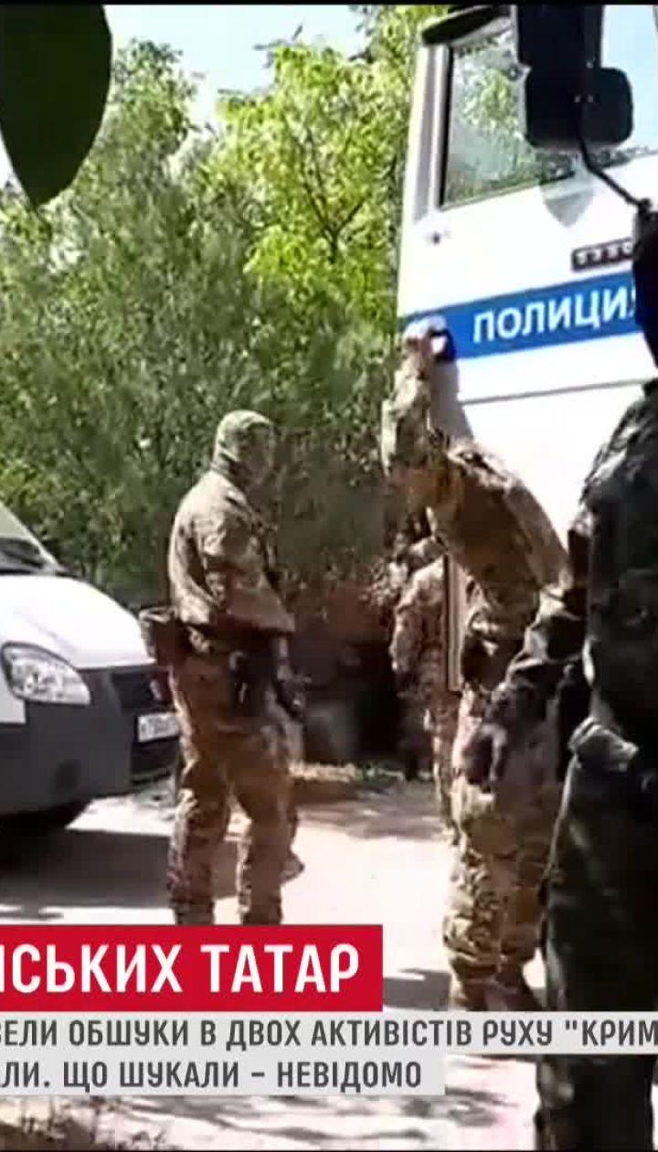 В Крыму полиция оккупантов устроила обыски у татар