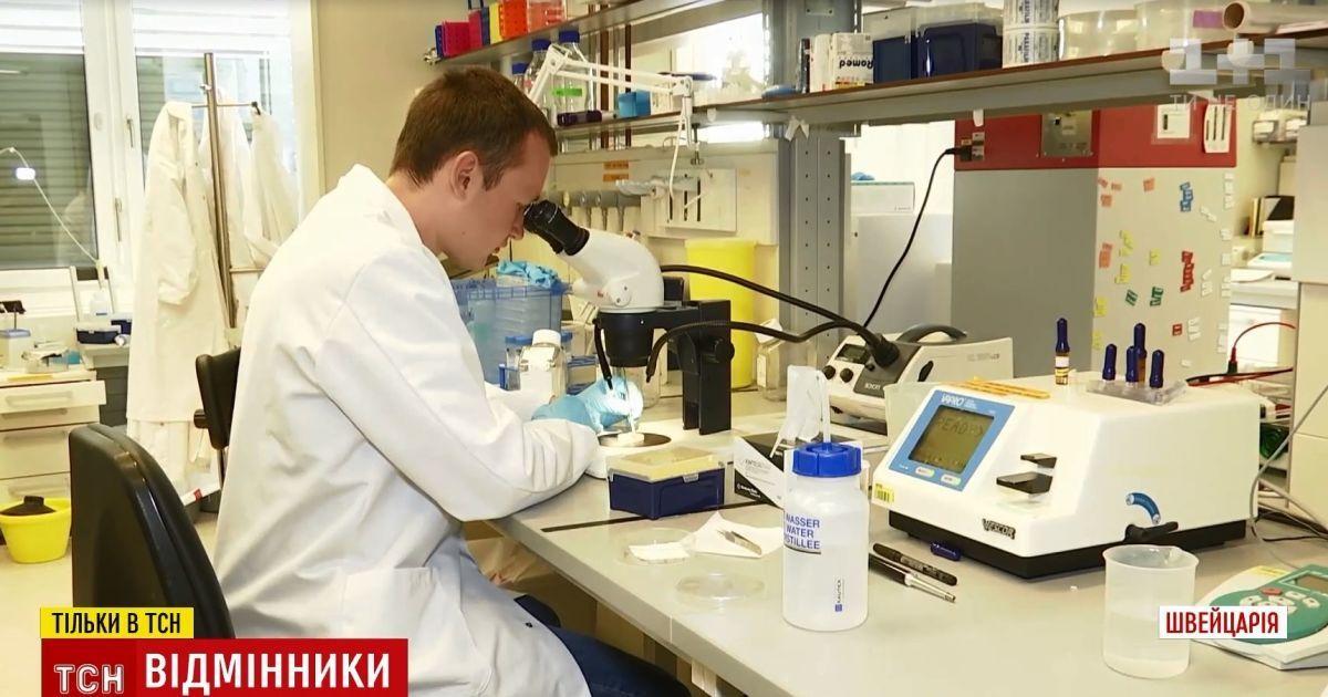 """Один із перших """"чемпіонів"""" ЗНО зробив кар'єру вченого у Швейцарії"""