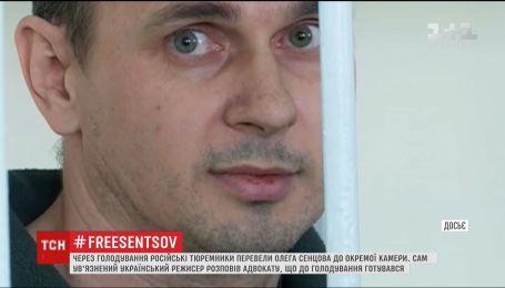 Звільнити Сенцова та повернути його додому закликали 130 російських письменників та істориків