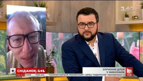 Речник управління охорони здоров'я Миколаївської області прокоментував отруєння дітей у школі