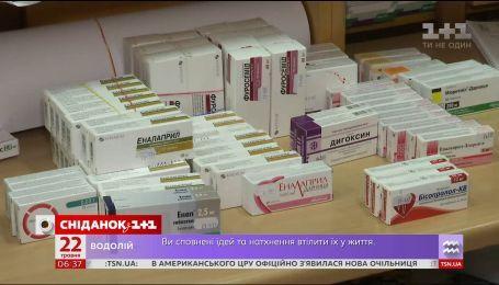 Чому українці так багато витрачають на ліки
