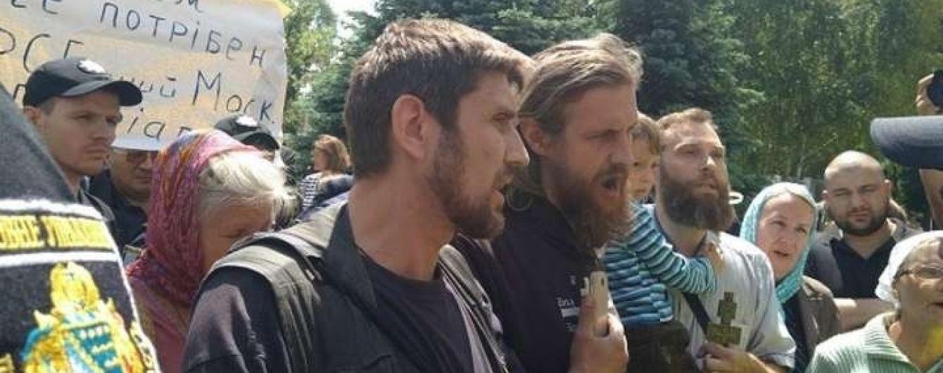 В Днепре протест против поместной церкви вызвал противостояние