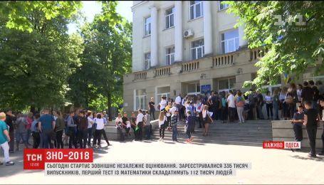100 тысяч украинцев сдают тесты по математике