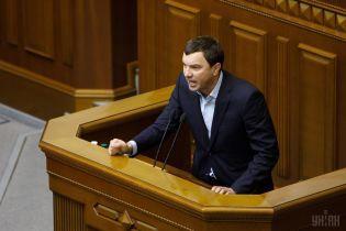 Нардеп вилаявся у Раді, закликаючи проголосувати за законопроект щодо розвитку сільського господарства