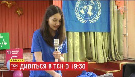 ТСН расскажет, как украинке со львовской школы удалось попасть в ООН