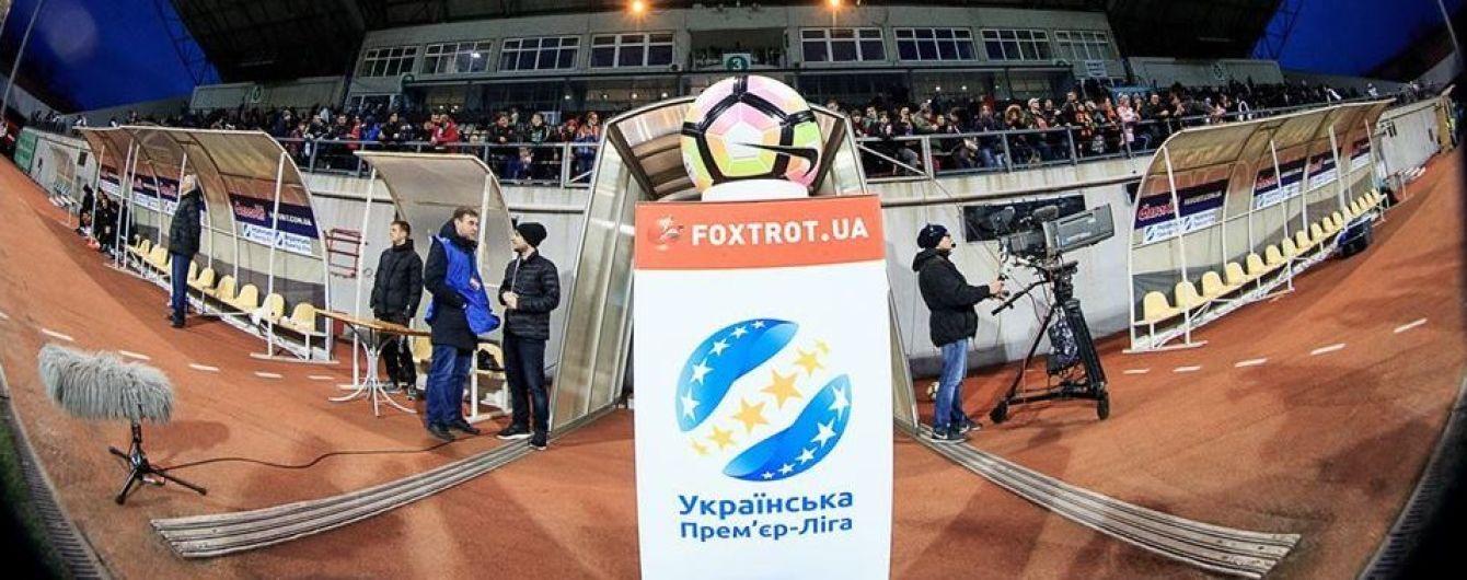 Матчи Чемпионата Украины перенесены из-за выборов президента