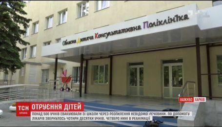 Очередное отравление неизвестным веществом в школе произошло в Харькове