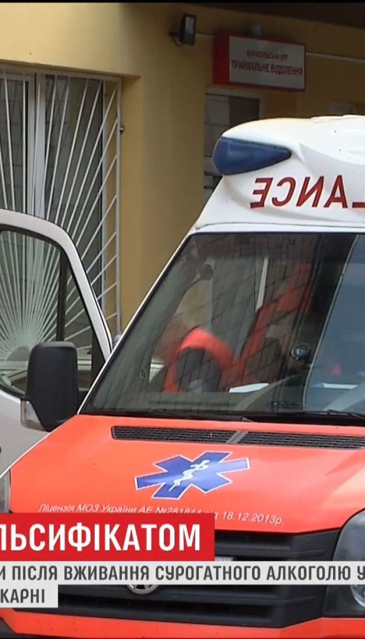 У Борисполі шестеро людей загинули від сурогатного алкоголю