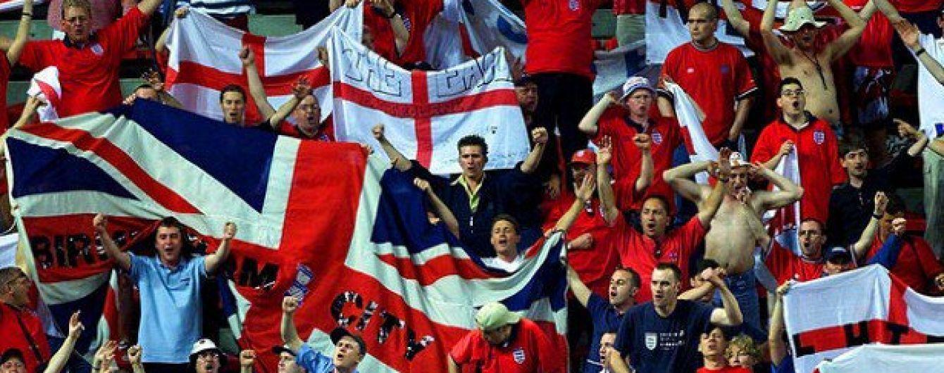 """Британские фанаты пообещали устроить """"третью мировую войну"""" во время ЧМ-2018 в России"""