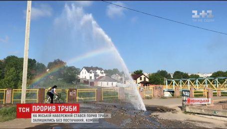 На набережной Кропивницкого из-за прорыва трубы образовался фонтан на 10 метров в высоту