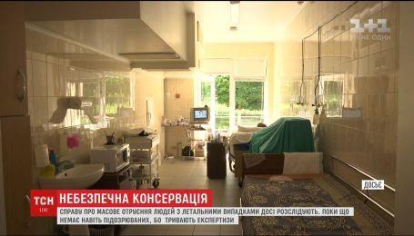В Кропивницком двух юношей госпитализировали с ботулизмом